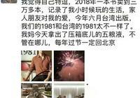 汪小菲新春晒全家福,不顧兒子哭鬧的他再次印證了女兒奴的身份!