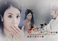 """東方朔娶妻的""""三要三不要原則"""""""