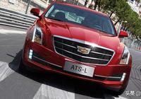 優惠幅度大 三款適合抄底選購的中型轎車推薦