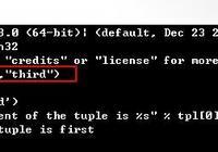 Python中的元組,列表和字典的特徵及區別