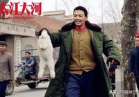 《大江大河》:宋運萍最終為何選擇大老粗雷東寶,這3點不可忽視