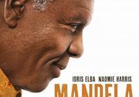 曼德拉傳:漫漫自由路