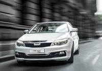 觀致3新增1.6L車型,售12.09萬