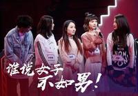 KPL將推女子戰隊,要求巔峰賽1700分,網友:想當她們教練