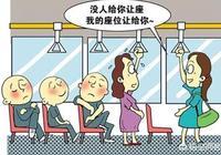 女員工和老闆出差時主動把火車座位讓給孕婦,卻被開除了,你怎麼看?