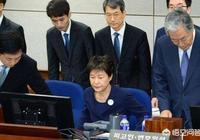 朴槿惠緩刑申請被拒。是韓國檢方在說假話還是朴槿惠在裝病?文在寅意欲何為?