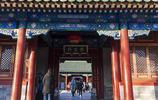 旅途見聞——北京(恭王府)