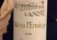 """法國葡萄酒酒標上最""""水""""的單詞"""
