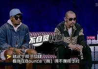 MC Hotdog熱狗在華人嘻哈音樂地位很高嗎?