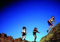 享受登山運動的樂趣,感受人與自然的接觸,戶外驢友的知識集錦
