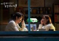 《比悲傷更悲傷的故事》,臺灣年度最賣座電影,今日實時票房最高
