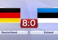 歐預賽-羅伊斯、格納布里兩球 德國8-0愛沙尼亞取三連勝