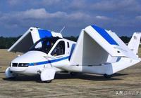 這回吉利真要上天了!飛行車年內量產,或售200萬,還買法拉利?