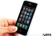 喜大普奔!工信部發狠:從明天起手機預裝軟件必須能卸載
