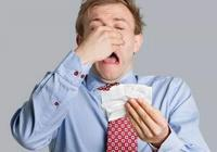 鼻炎是怎麼得的?哪些民間小妙招能治鼻炎?