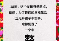 萬達投資瀋陽800億,王健林:瀋陽一定會在東北率先振興,你怎麼看?