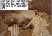 漫畫:邪惡的美杜莎,也有遇到煩惱的時候
