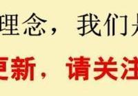 為何日本人的平均壽命超過中國人15歲,你瞭解這其中的原因嗎?
