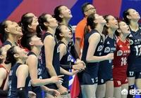 北侖大考在即,您覺得中國女排哪些球員會歡喜,哪些球員會發愁?