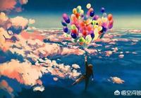 如何從失落中走出來積極面對生活?