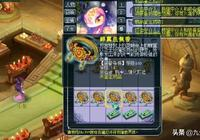 夢幻西遊:倉庫寶石全變成了105級,玩家連夜上報官方處理!