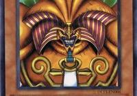 遊戲王:武藤遊戲的王牌卡片你知道多少?