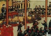 歷史上有一個機構,全由寒門小官組成,掌握著皇族的生殺大權