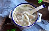 入冬了,多給家人喝這道湯,鮮美好喝有營養,常喝增強抵抗不鬧病