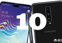 Galaxy Note 10會有哪些賣點?