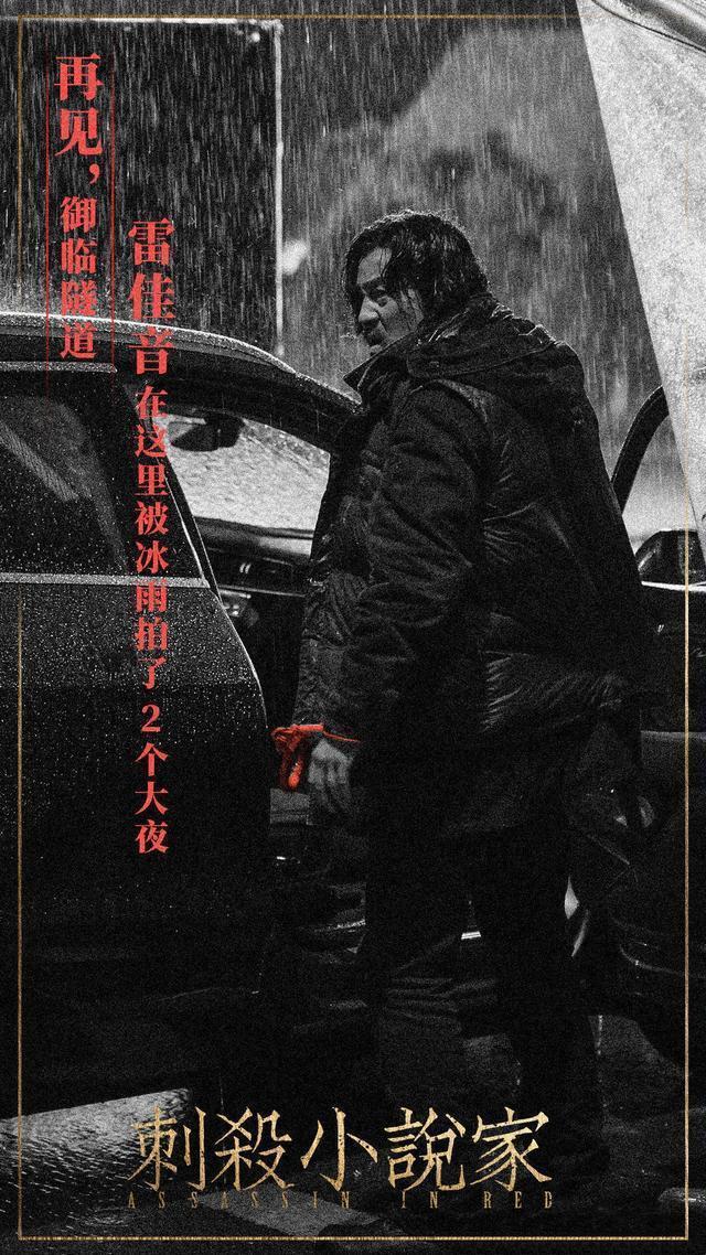 """電影""""刺殺小說家""""官宣,楊冪佟麗婭兩位女神聯袂出演,期待嗎"""