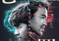 如何評價《心理罪》這部電影?