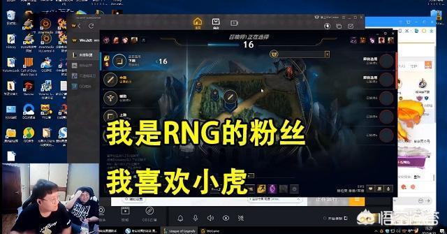 """LOL""""最扎心的對話"""",玩家稱自己是RNG粉絲,以為笑笑是微笑,小孩遊神氣哭,你怎麼看?"""
