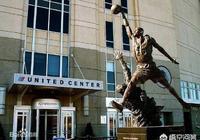 除了飛人喬丹以外,NBA還有哪些球星擁有自己的雕像呢?