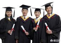現在大學畢業,不考公務員、不進事業編,這樣大學是不是白讀了?