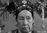 慈禧太后去世之前,做了一件非常惡毒的事,100年以後才解開真相