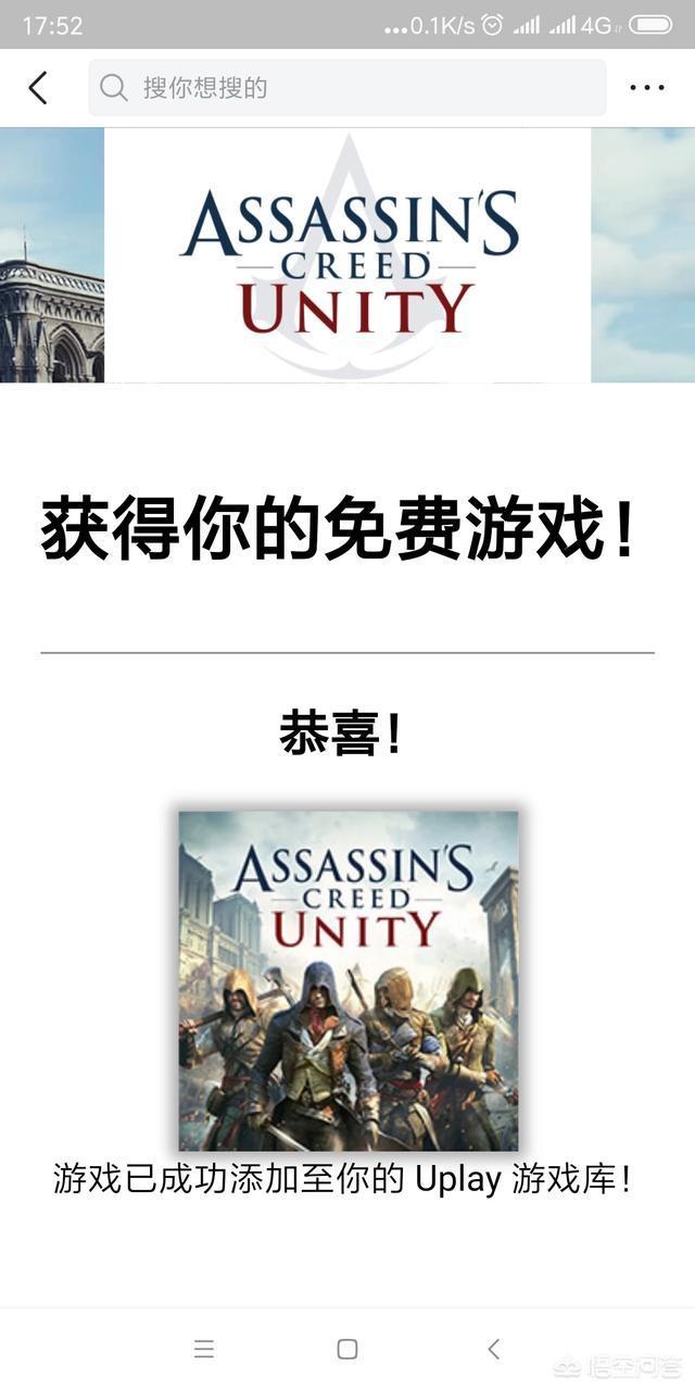 育碧捐錢重建巴黎聖母院,免費給玩家送遊戲《刺客信條:大革命》,對此你怎麼看?