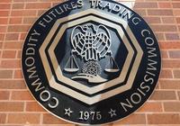 CFTC發佈新ICO諮詢公告警戒潛在買家