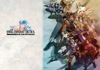 戰棋類遊戲中的神作,SE的經典——《最終幻想戰略版:獅子戰爭》