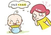 兒科醫生:不想寶寶出牙遲,說話晚,三歲前要給娃多吃這樣的食物