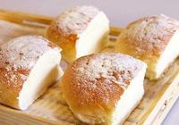 奶酪包怎麼做?