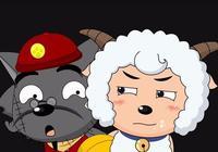 為什麼《喜羊羊與灰太狼》銷聲匿跡了?