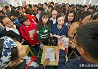 了不起!南京這所本科院校,被譽為基礎教育名師名校長的搖籃