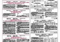 北京金隅集團股份有限公司關於監事辭職的公告
