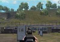 刺激戰場:高倍壓槍技巧分享,學會這個讓你吃雞更輕鬆!