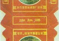 湖南的母親河-湘江