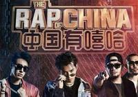 《中國有嘻哈》音樂總監劉洲被捕,涉嫌侵佔投資人1500萬資產