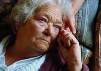 65歲以上的人深受這種精神折磨,卻沒多少人重視!
