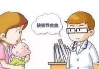 6個月喝母乳,寶寶怎麼會中度貧血?