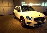 32萬買7座豪車,奔馳引入新SUV國產,比X1還長、車載技術勝奧迪