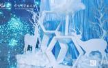 圖蟲人文攝影:冰雪奇緣